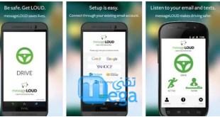 تطبيق messageLOUD لقرائة الرسائل اثناء القيادة والتحدث مع الهاتف