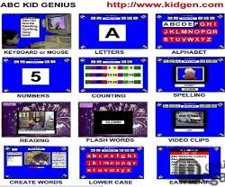 تحميل برنامج تعليم الرياضيات للاطفال مجانا