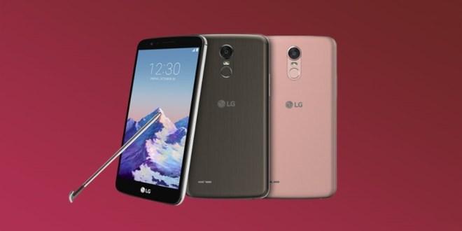 LG تكشف عن هاتفها الجديد في معرض CES2017
