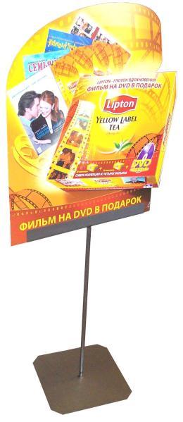 Подставка для рекламной продукции