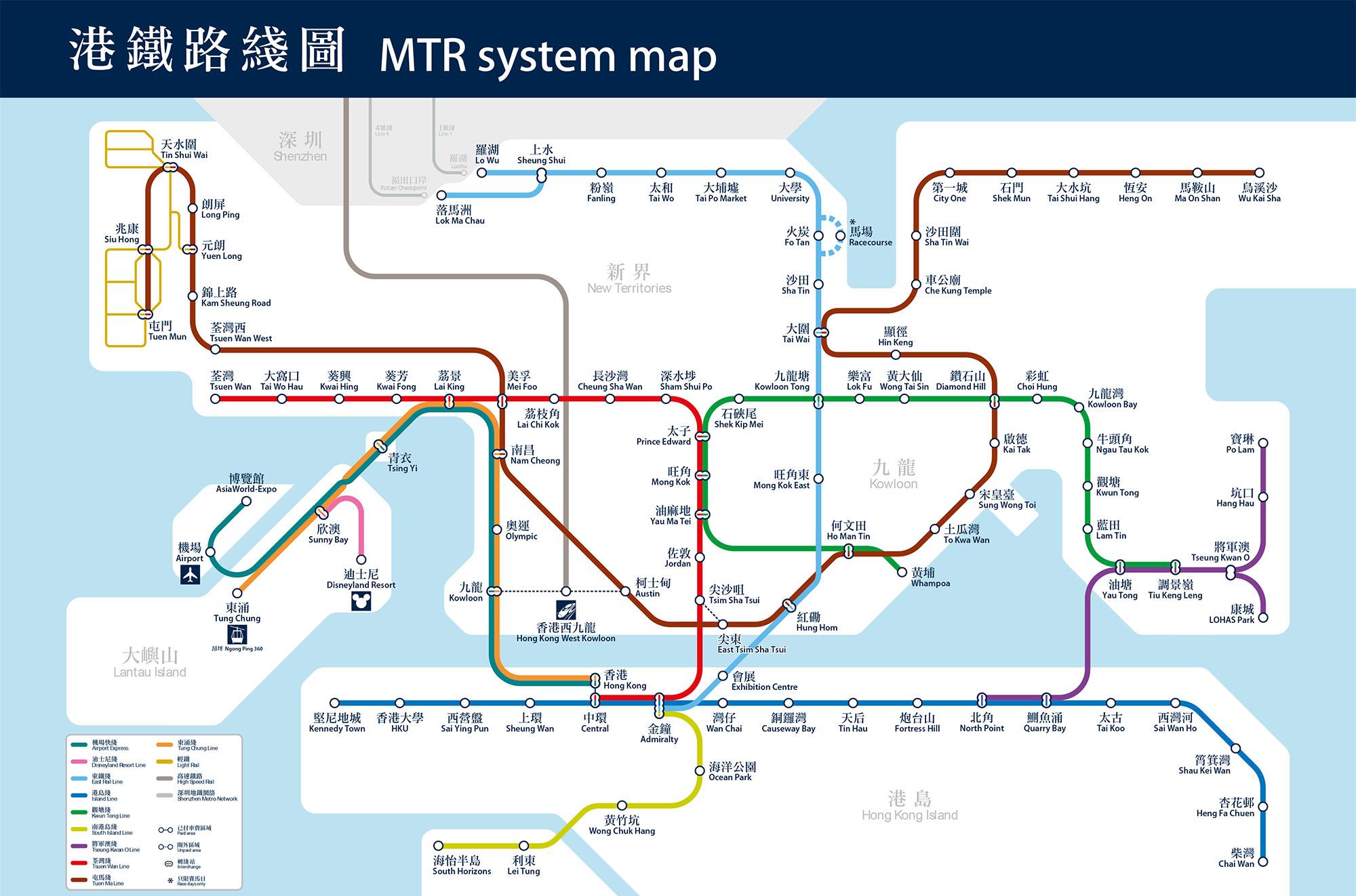 香港 交通機関 MTRとバス - かく+(かくたす!)