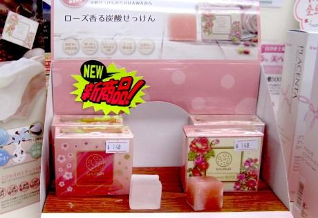 SHUAWA Soap
