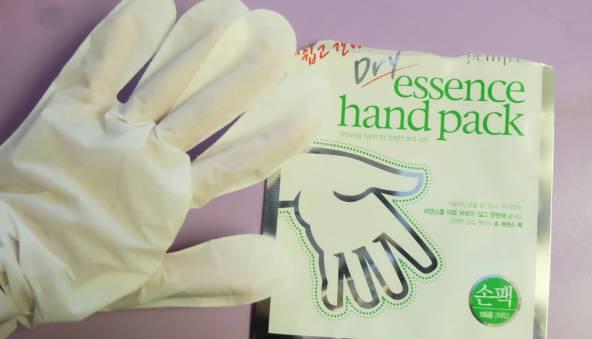 Maskland Hand Pack