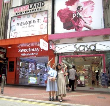 Maskland Shop