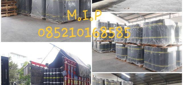 Jasa Pemasangan Waterproofing Membrane Bakar