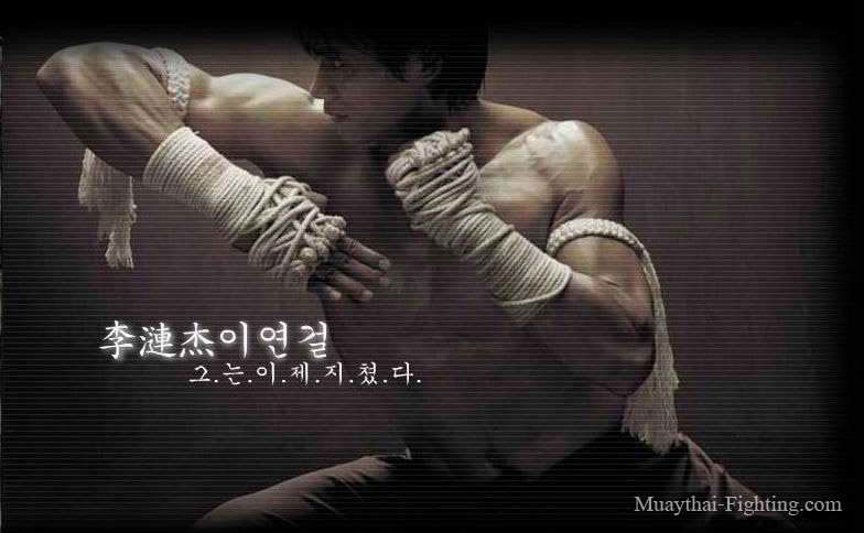 "//www.muaythai-fighting.com/images/Muay-Thai-Wallpapers-Tony-Jaa-6.jpg"" cannot be displayed, because it contains errors."