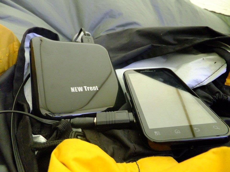New Trent Icruiser Imp1000 External Battery Pack Review