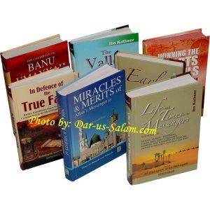 Al-Bidayah Wan Nihayah English (7 Book Set)