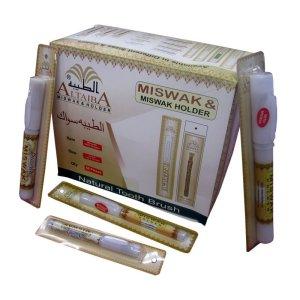 Miswak Holder Only - Full Box