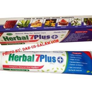 Herbal 7Plus Toothpaste