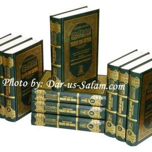 Tafsir Ibn Kathir - ENGLISH (10 Volumes)