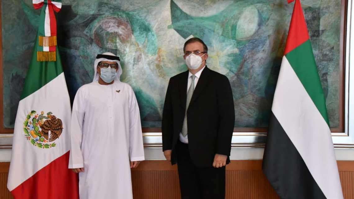 Fotografía: Secretaría de Relaciones Exteriores