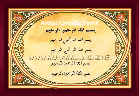 Download Arabic Unicode Fonts Free Download   Muhammad Niaz