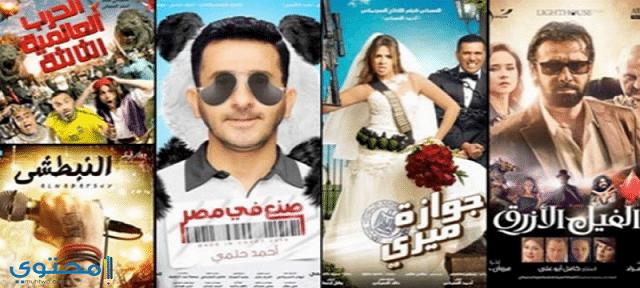 تردد قنوات أفلام عربي 2020 جديدة موقع محتوى