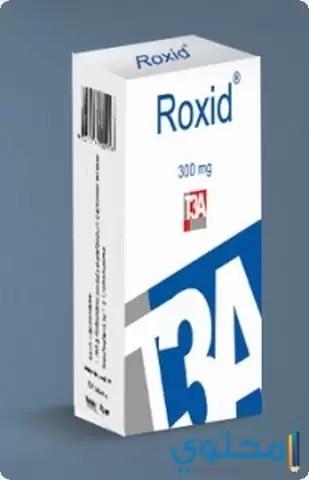جرعة دواء روكسيد