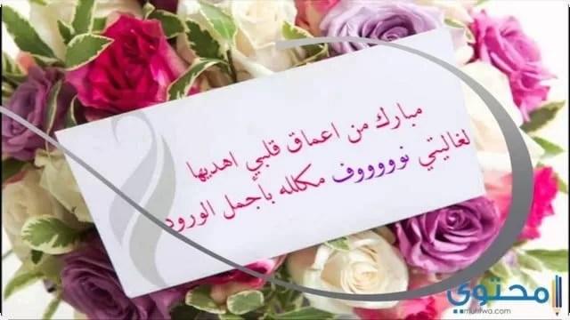 كلمات مكتوبه تهنئة سودانيه  سودانيه للعريس . تهنئة بالزواج شعر سوداني
