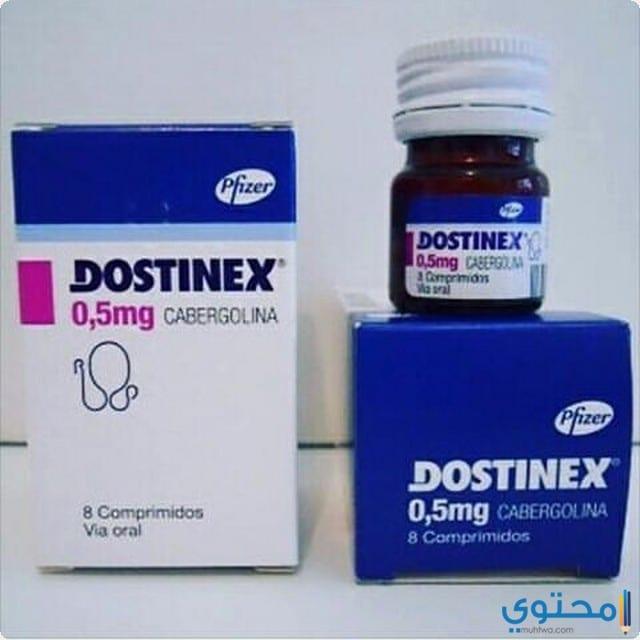 أقراص دوستينيكس Dostinex لتقليل أفرار الحليب موقع محتوى
