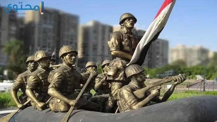 موضوع تعبير حرب 6 أكتوبر 1973 المجيدة موقع محتوى
