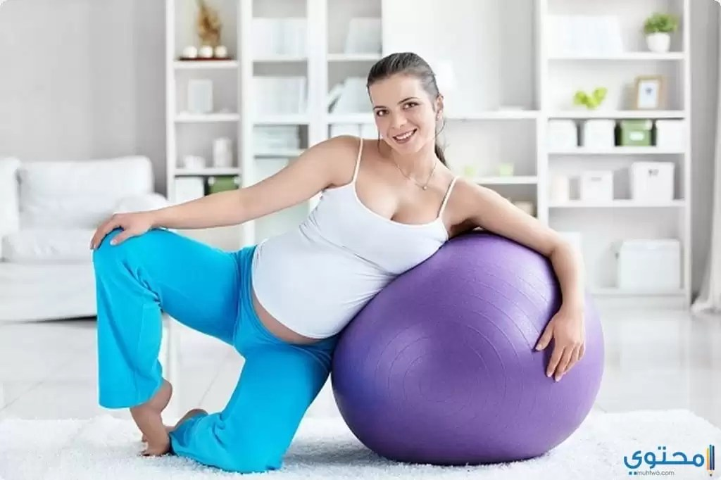 أهم التمارين لتسهيل الولادة