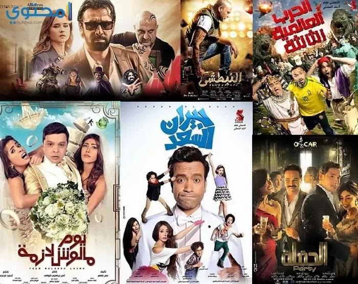 تردد قنوات أفلام عربي جديدة 2020 موقع محتوى