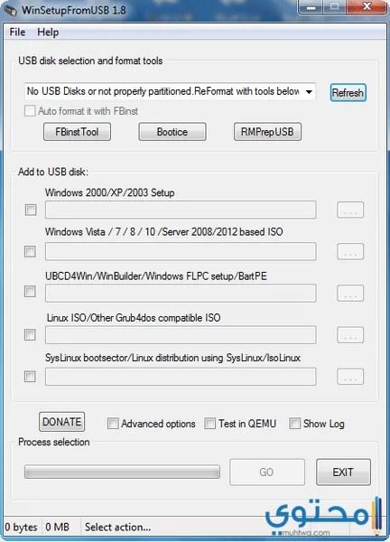 كيفية نسخ أكثر من ويندوز على فلاشة واحدة موقع محتوى