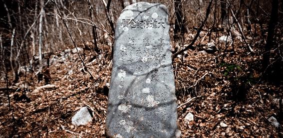 Legado Organizacional - As Pedras do Japão_1