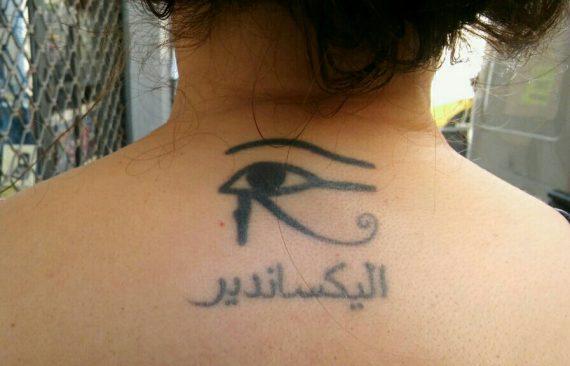 Tatuajes Viajeros Algo Más Que Una Marca