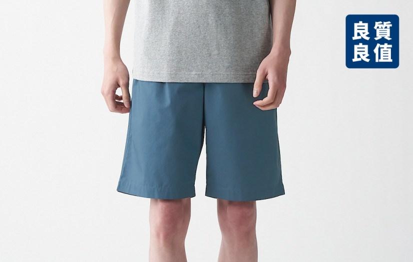無印良品 MUJI 》 良質良值:平織布短褲,使用有機棉製成。原售價590元→良值499元!