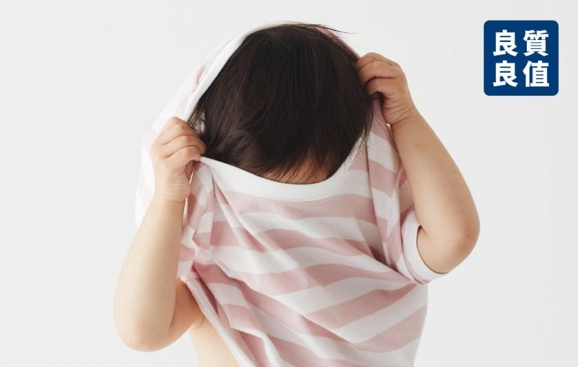 無印良品 MUJI 》 良質良值:童裝有機棉天竺短袖T恤,使用有機棉製成。原售價190元→良值159元!