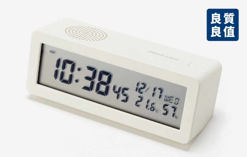 無印良品 MUJI 》 【數位時鐘】電子鐘/數位時鐘~原售價760元~1,590元起→良值699元~1,399元起!數位溫濕度計~原售價1,020元→良值899元!