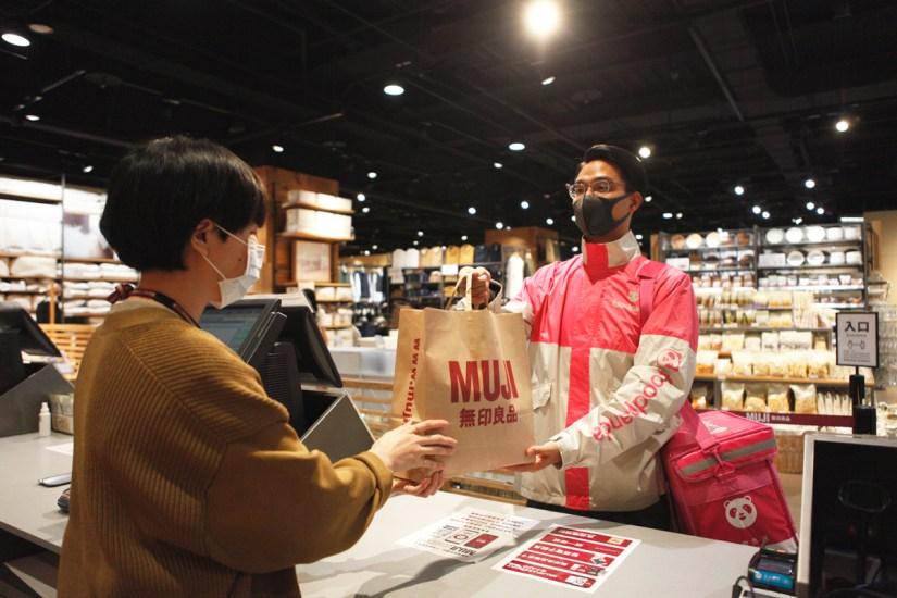 無印良品 MUJI x foodpanda 》慶祝MUJI無印良品攜手foodpanda服務達50店,上架超過3,500品,於foodpanda單筆消費滿699元享現抵99元優惠!【2021/8/31 止】