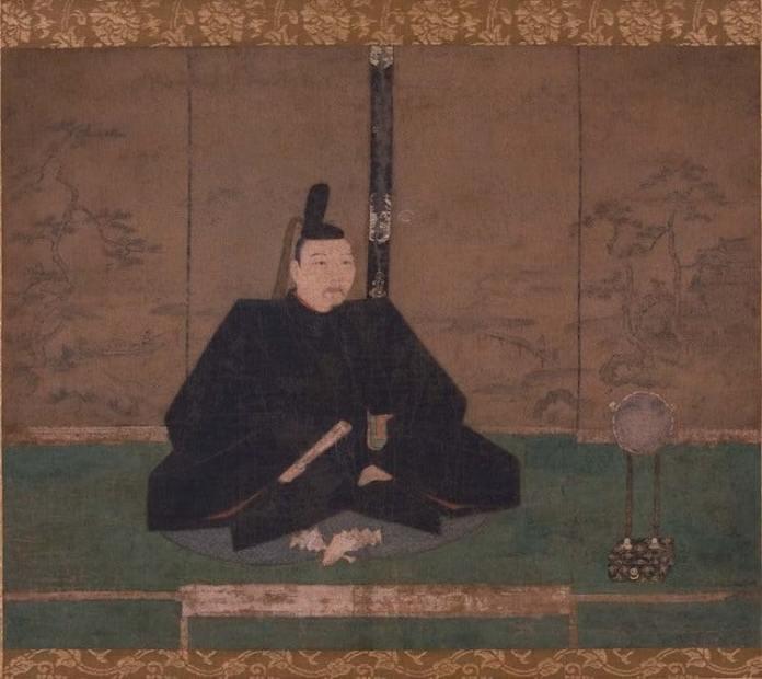 Ashikaga Yoshimasa min