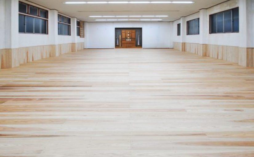 山梨県富士吉田市・尚武館剣道場床工事が完了しました