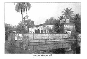 badruddin house