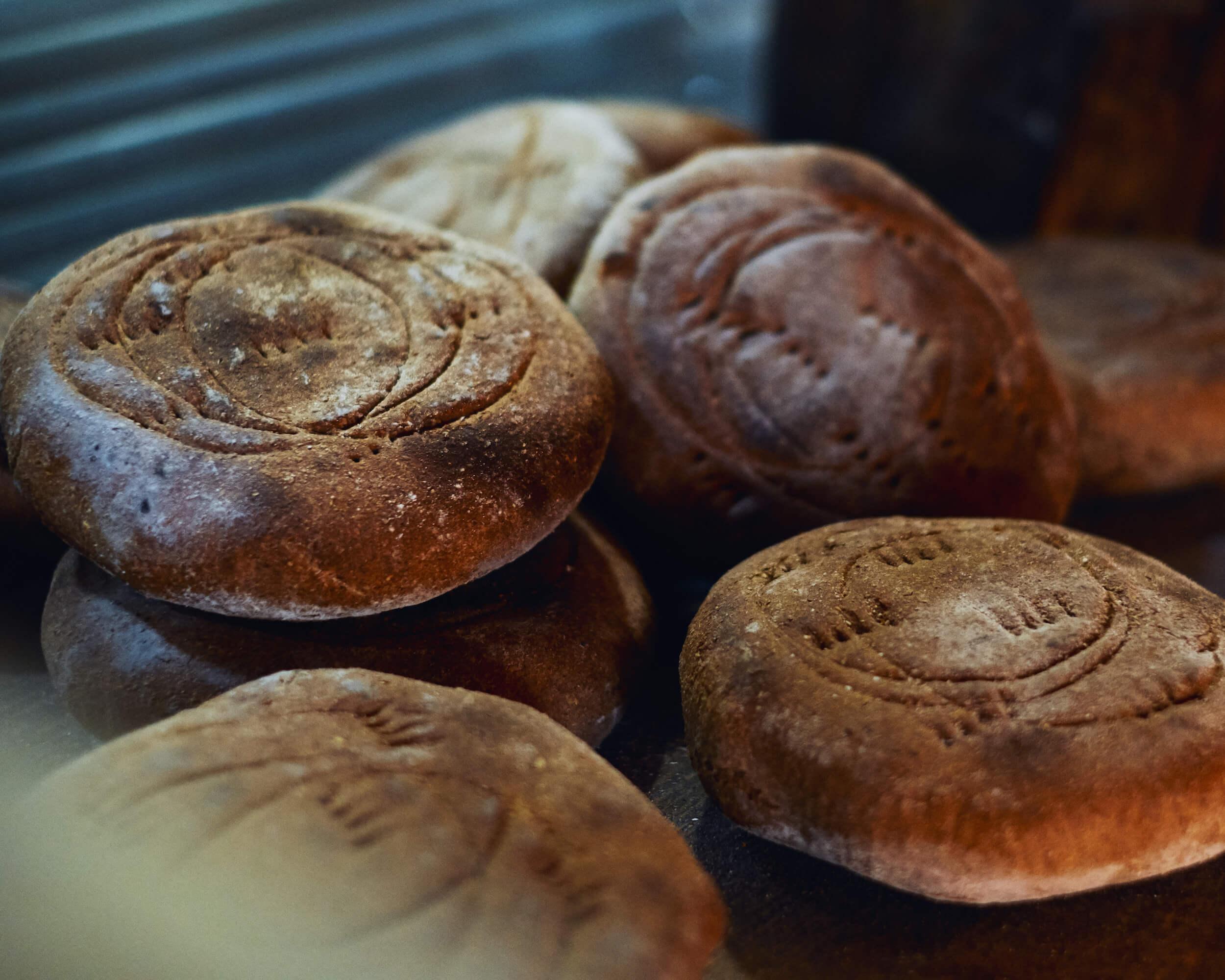 Mullixhiu Bakery Bread