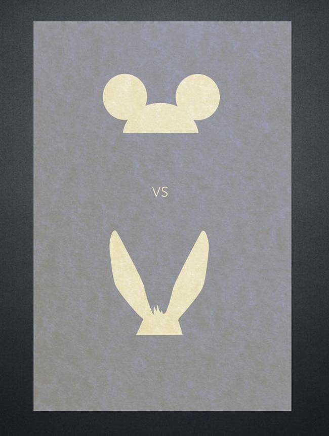 versus7
