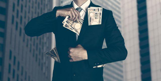 Pobierałeś pieniądze z NAV w 2020 roku? Sprawdź, czy musisz się z tego rozliczyć