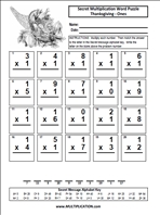 Free Thanksgiving Multiplication Worksheets