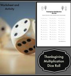 Thanksgiving Multiplication Dice Roll Worksheet [ 1200 x 1206 Pixel ]