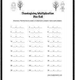 Thanksgiving Multiplication Dice Roll Worksheet [ 1200 x 937 Pixel ]