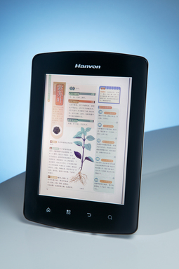 Hanvon C18 Color E-reader featuring Qualcomm's mirasol display. World's thinnest and lightest color e-reader to be available in China market in early 2012