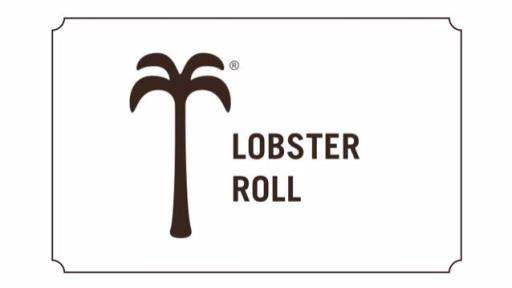 The Wait is Over! Summer Lobster Returns to The Palm on