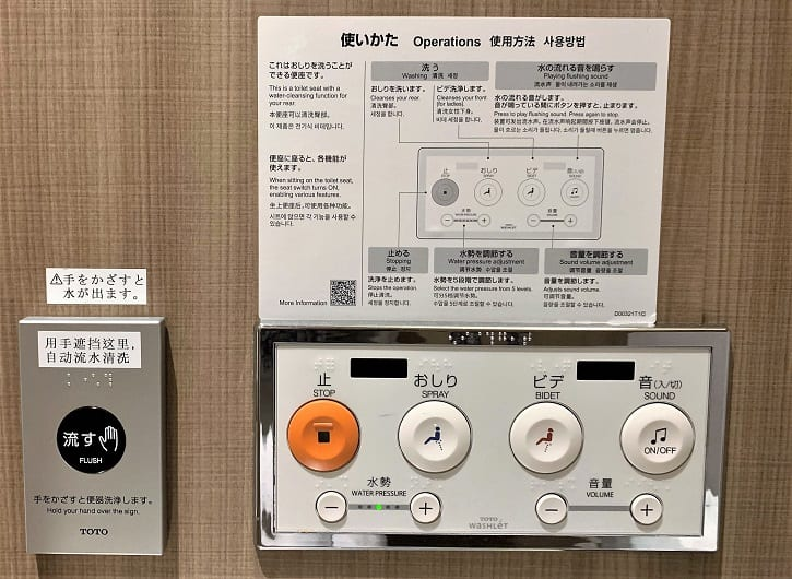 Instructions for Japanese TOTO toilet