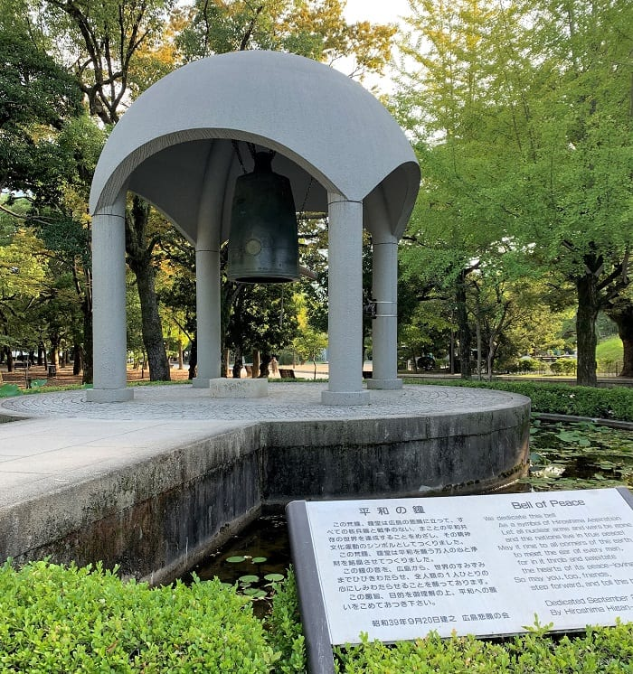 Bell of Peace, Hiroshima