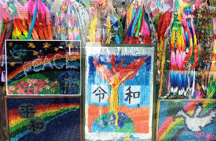 Display of origami cranes, Hiroshima