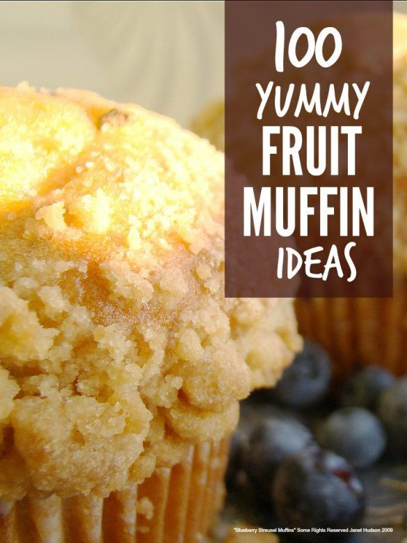 Fruit muffins ... loved by kids and a perfect way to smuggle in loads of fruit they wouldn't eat otherwise