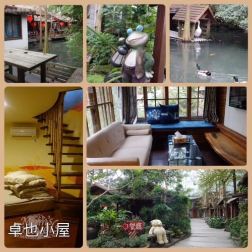 Barn Room @ 卓也小屋 Joye House
