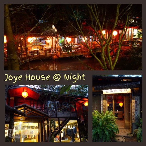 The restaurant and gift shop @ Joye House at night.
