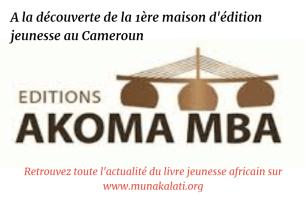 akoma_maison edition jeunesse_munakalati