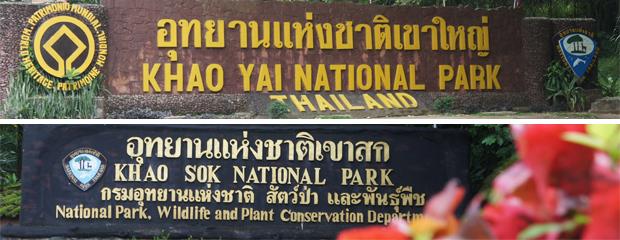 Parques en Tailandia